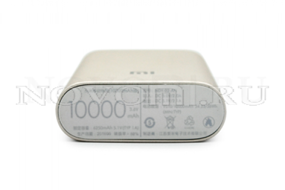 Power Bank Xiaomi Pro 10 000 mAh - 2